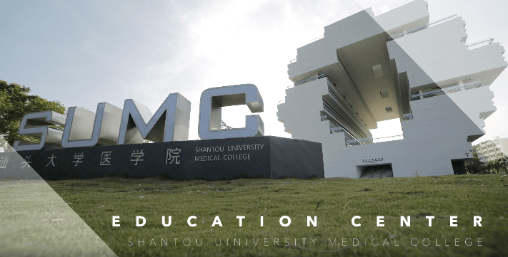 Shantou University Medical College