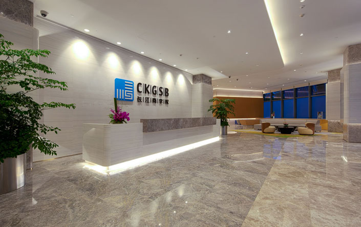 CKGSB Campus