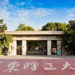 ECUST Fengxian Campus