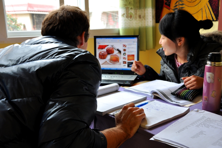 study Chinese language in person or online