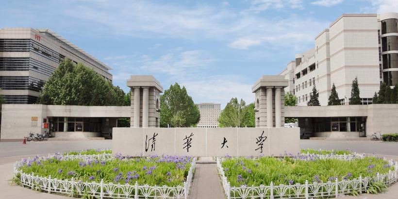 chinese-universities