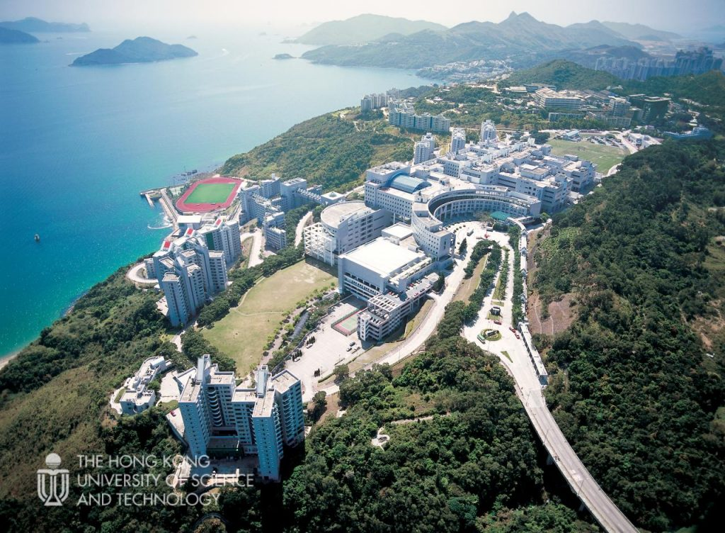 Master's Programs Added at The Hong Kong University of Science and Technology (HKUST) – 8th April