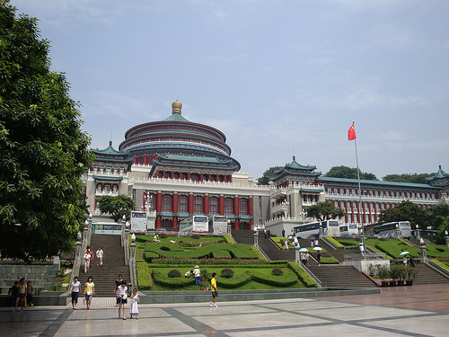 china-3 Online Application Form For Chinese Government Scholarship on
