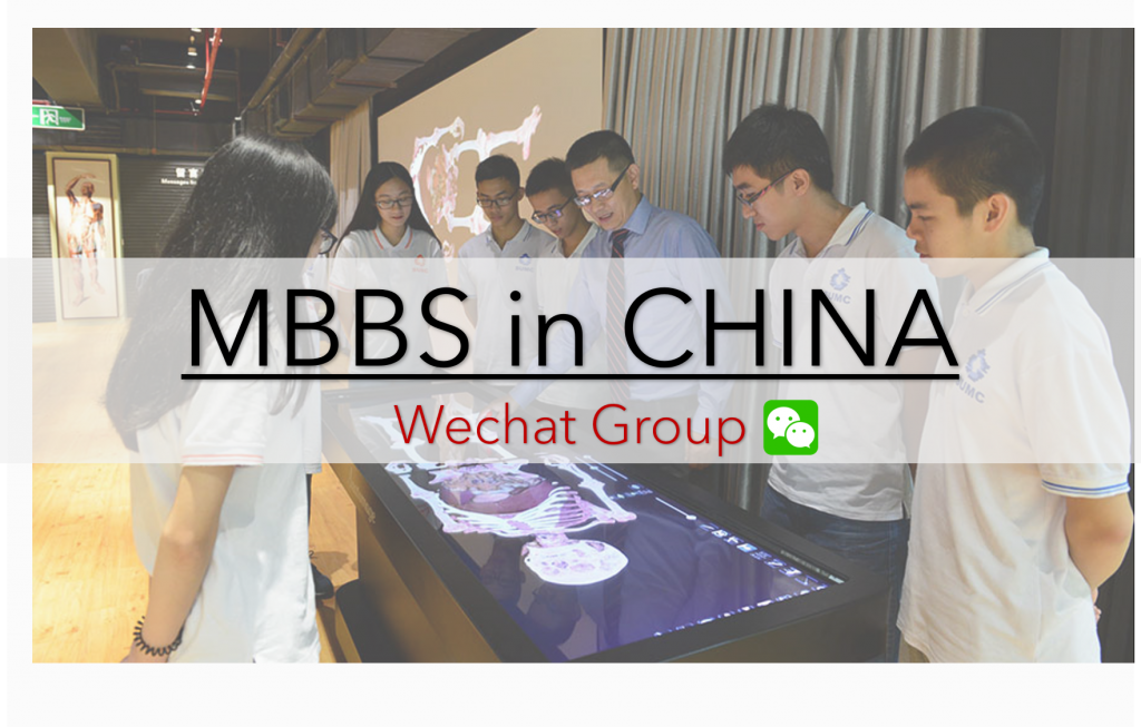 Join our Wechat Group for MBBS in China 2020 Updates