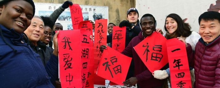 Ghanaian students in china