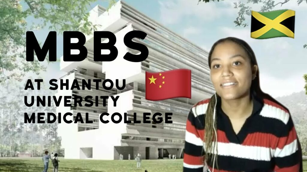 How I Got Accepted Into The MBBS Program at Shantou University Medical College