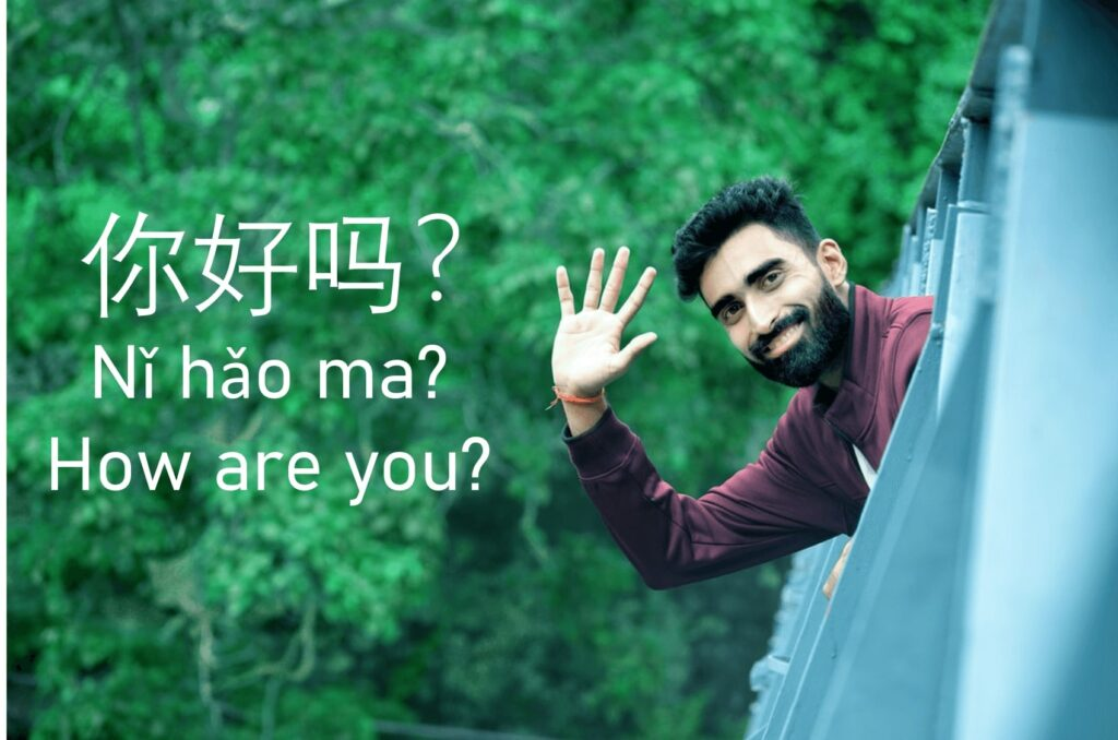 """How to Ask """"How Are You?"""" in Chinese"""