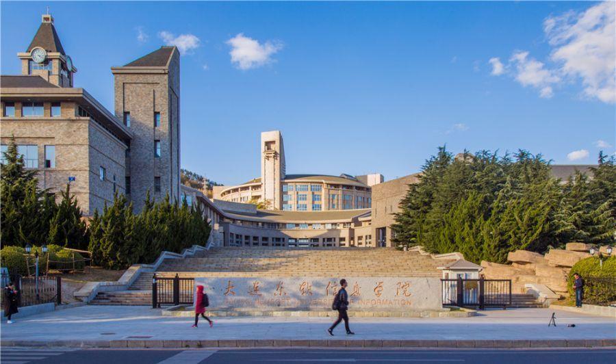 Dalian Neusoft University of Information Free Trial Class