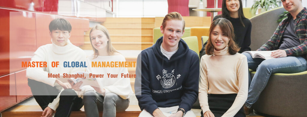 Register for the Master of Global Management Webinar for 2021 Applicants, Thursday 25th March at 5 PM